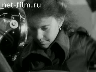 Newsreel Soviet Ural Mountains 1981 № 37