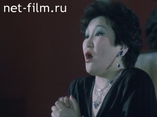 Film Stars Of Sakha Land. Film 2 - Nina Chigireva.. (1994)