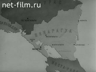 Film Nicaragua The Failure Of Dictatorship - Nicaragua map hd