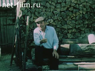 Film The folk culture of the Eastern Slavs. Woodland.. (1989)