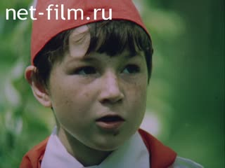 Film From Sayan to Taimyr. (1985)