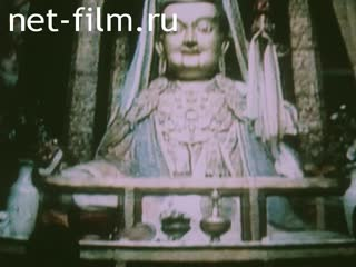 Film This Is Me, My Lord.. (1990)