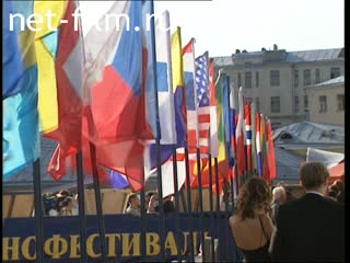 Footage Flags of different countries swaying in the wind. (2002)