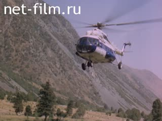 Film Helicopter MI-17. (1984)