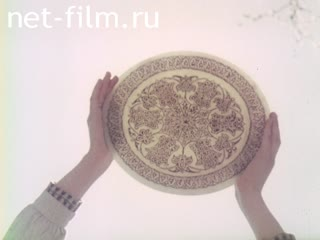 Newsreel Film-travel almanac 1969 № 42
