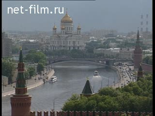 Footage Moscow early 21st century. (2000 - 2007)