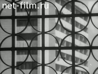 Newsreel Construction and architecture 1977 № 3 City on Protva