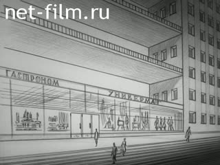 Newsreel Construction and architecture 1973 № 4