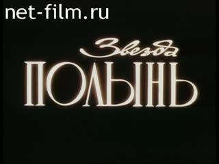 https://fs.net-film.ru/fs63785b.jpg