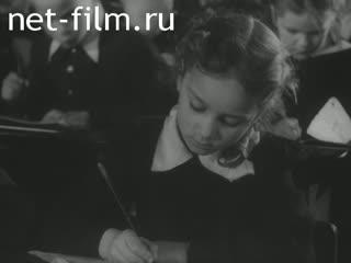Filme Ru