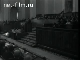 киножурнал новости дня хроника наших дней 1966 33