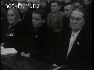 киножурнал новости дня хроника наших дней 1960 44