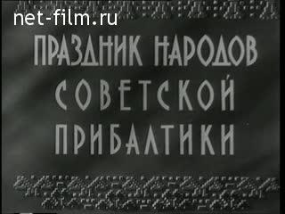 киножурнал новости дня хроника наших дней 1960 31