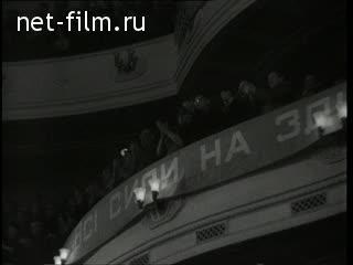 киножурнал новости дня хроника наших дней 1959 20