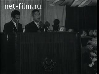 киножурнал новости дня хроника наших дней 1957 40