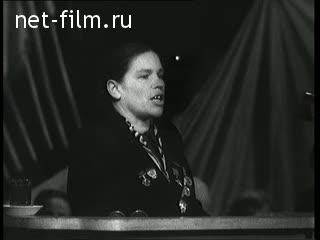 киножурнал новости дня хроника наших дней 1955 20