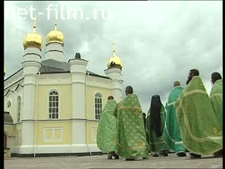 The Urals Diocese: History and Current Status
