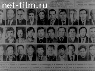 Onlain Film.Ru