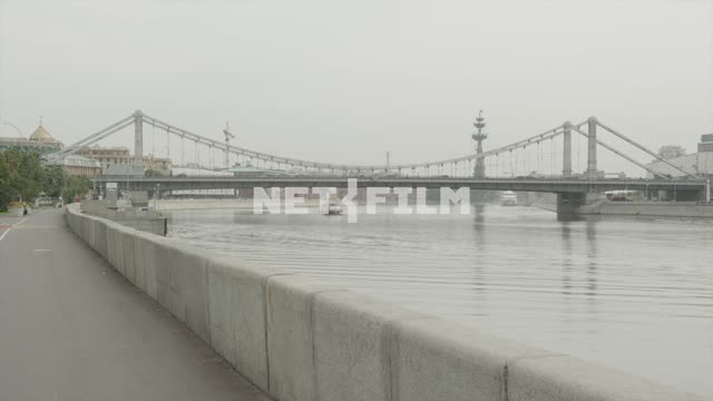 View of the Crimean bridge from Frunzenskaya embankment General plan. Cloudy. The Moscow...