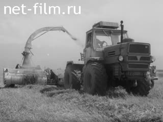 Film Forage Harvester KPKU-75. (1980)