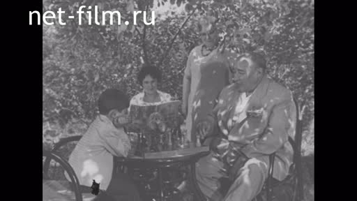 Footage Mukhtar Auezov with his family. (1959 - 1960)