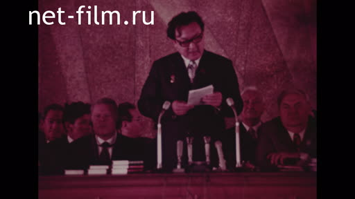 Footage 5th Conference of Writers of Asia and Africa. (1973)