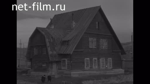 Footage Wooden houses of Leninogorsk. (1962)