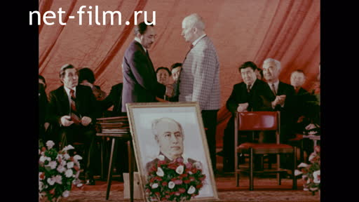 Footage Anniversary of the composer E.G. Brusilovsky - 70 years. (1975)
