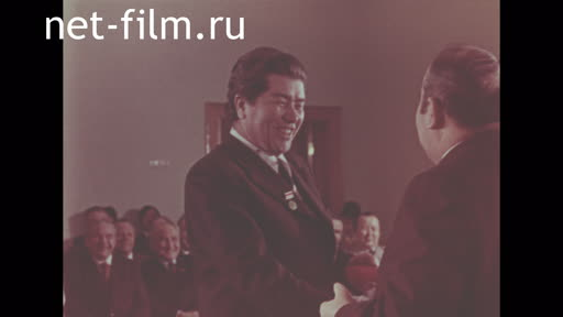 "Footage Assignment of titles to employees of the film studio ""Kazakhfilm"". (1978)"
