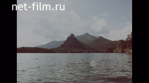 "Footage Materials on the film ""Borovoye, a Symphony of blue mountains"". (1986)"