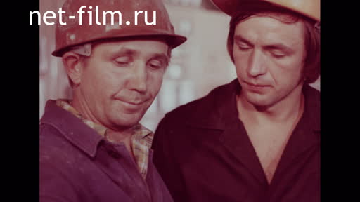 Footage Polish specialists at the Ust-Kamenogorsk cement plant. (1975 - 1980)