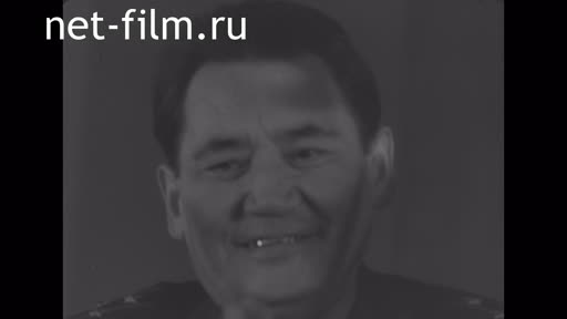 Footage Jubilee of the writer Momyshuly Bauyrzhan. (1967)