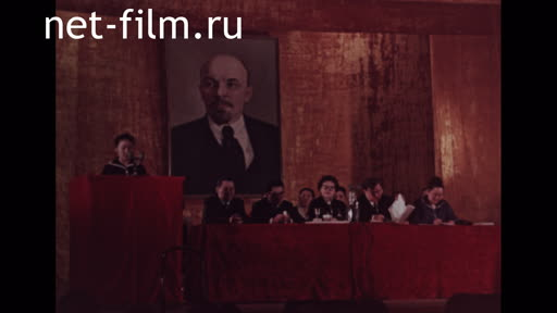 Footage Constituent congress of the theatrical society.. (1967)