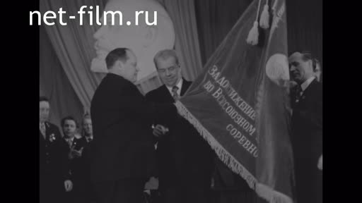 Footage Presentation of the Red Banner to the city of Ust-Kamenogorsk. (1975)