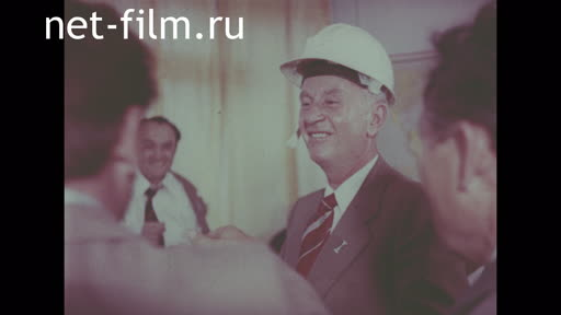 Footage Delegation of Yugoslavia in Karaganda. (1975 - 1980)