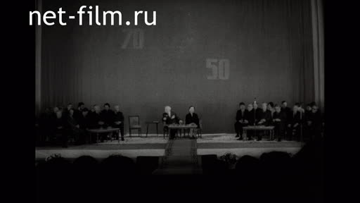 Footage 70th anniversary of the singer Zh. Yelebekov. (1974)