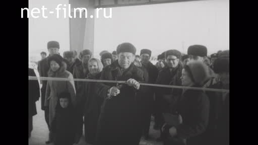 Footage Opening of the airport in Kustanai. (1974 - 1980)