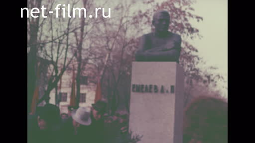 Footage Opening of monuments to revolutionary figures in Alma-Ata. (1967)
