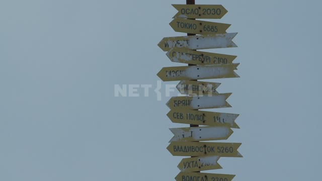 Mast with direction, distances and cities. Russian North, mast, signs.