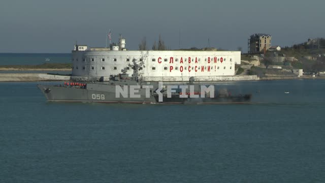 The ship sails past Fort Constantine Ravelin. Sevastopol....